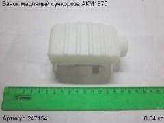 Изображение с сайта Энкор Лиски enkorliski.ru